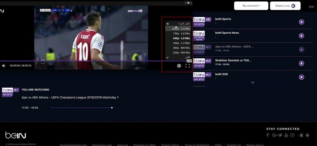 debloquer bein sports mena en france free bein HD1 channel 4K