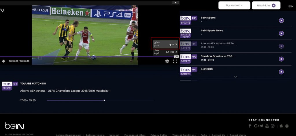 debloquer bein sports mena en france free bein HD1 channel audio anglais français
