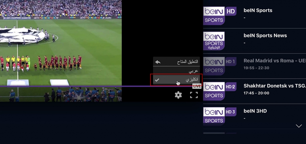 unlock bein Sports abroad outside mena - english audio