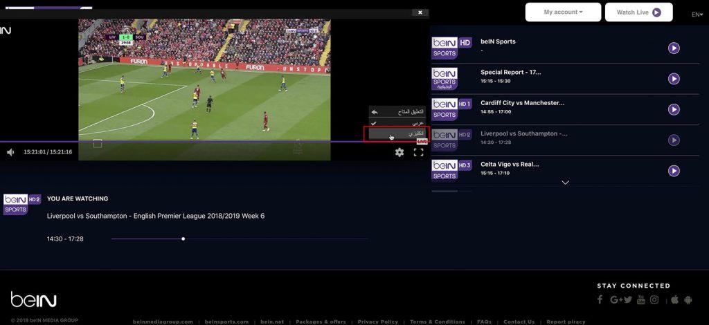 watch bein Sports in uk hd2 - http forbidden error