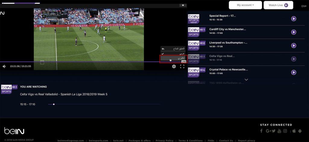 watch bein Sports in uk hd3 - http forbidden error