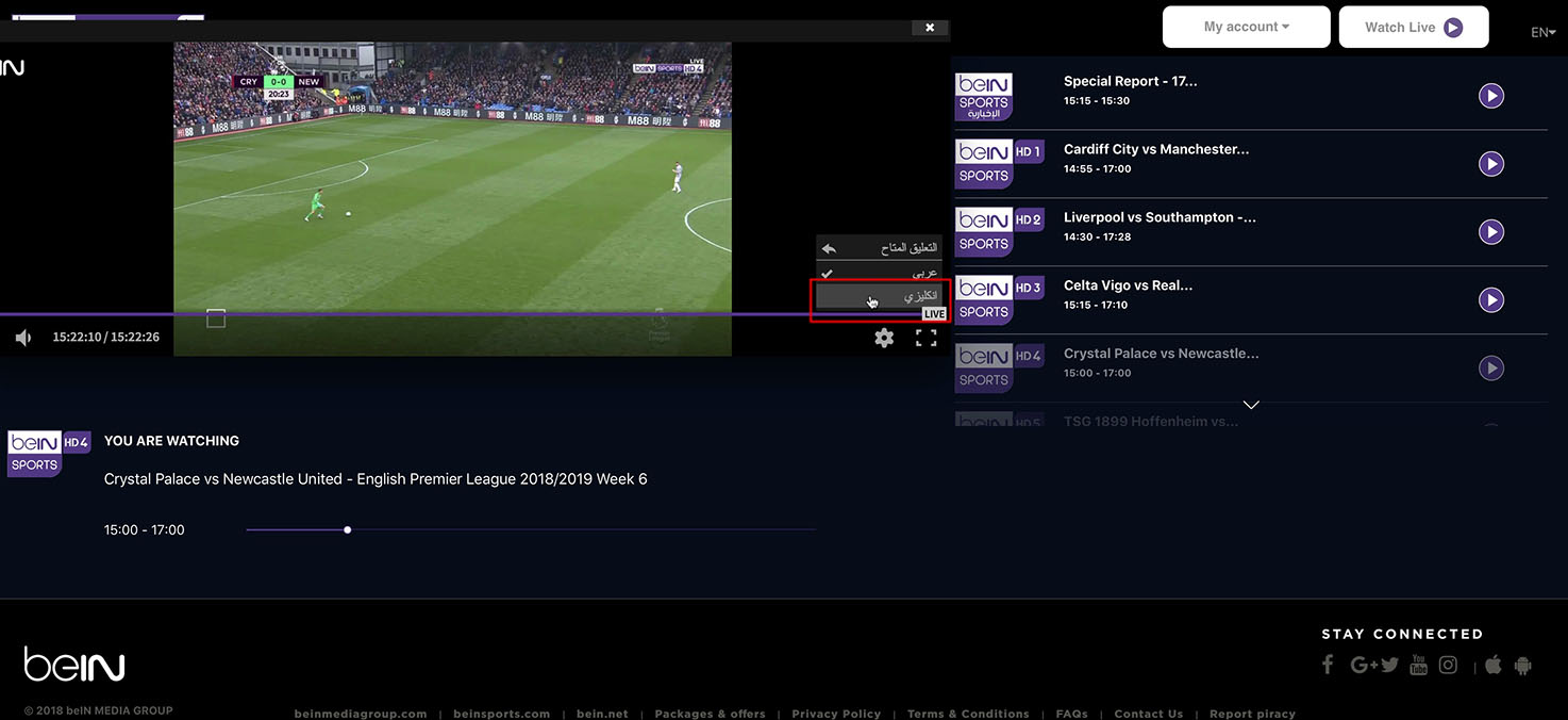 watch bein Sports in uk hd4 - http forbidden error