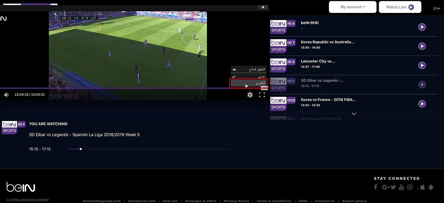 watch bein Sports in uk hd9 - http forbidden error