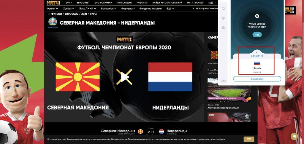 Surfshark work with Russian iP
