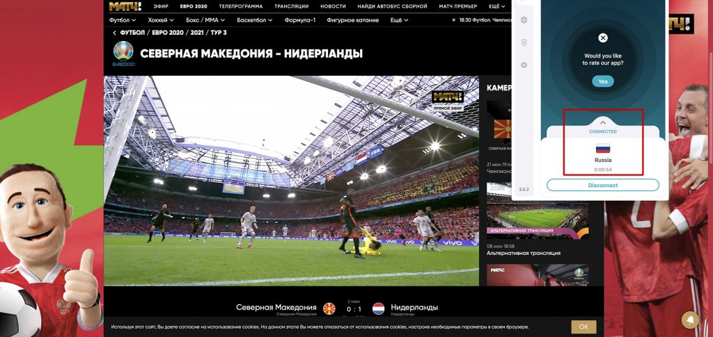 Streaming games from Match TV outside Russia