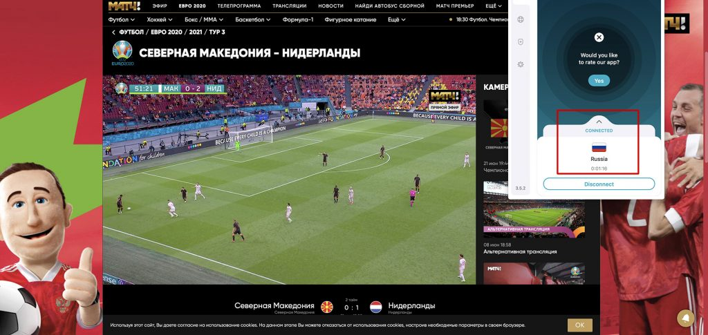 Watch Match TV abroad outside Russia