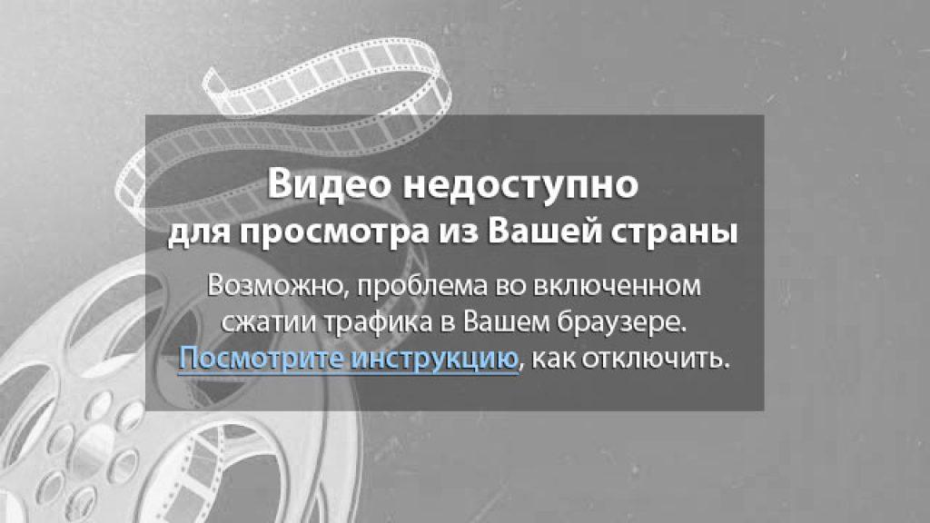 Watch matchtv.ru abroad - no view rights region